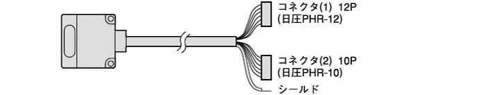 接続 (8BITタイプ)●DMS-GB1-V/GB2-V、DMS-HB1-V/HB2-V