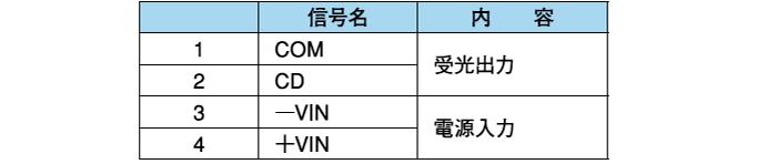電源用コネクタ(4P)