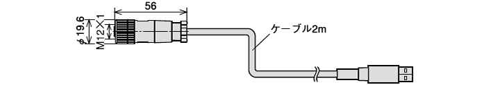 UXMシリーズUSBケーブル(別売)UZ00023