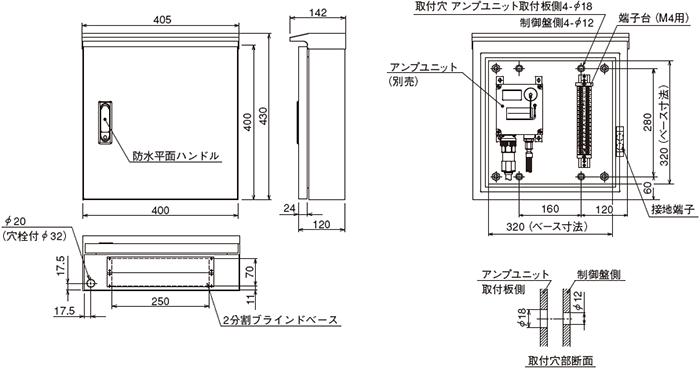 鉄鋼センサ用アンプユニット収納ボックス