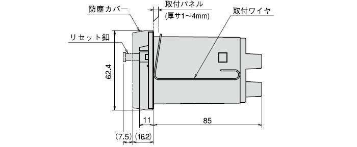 CB-33 リセット釦付防塵カバー
