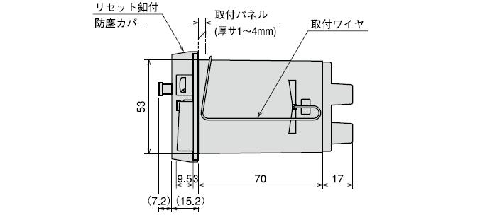 CB-18 リセット釦付防塵カバー