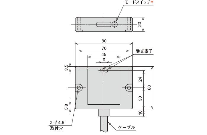 フロントオンタイプ(受信器)