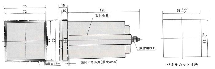 72×72mmタイプ