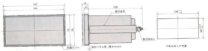 72×144mmタイプ