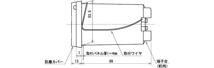 外形図(カウンタ側面)