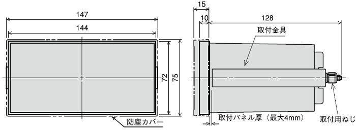 DC-M72×144mmタイプ