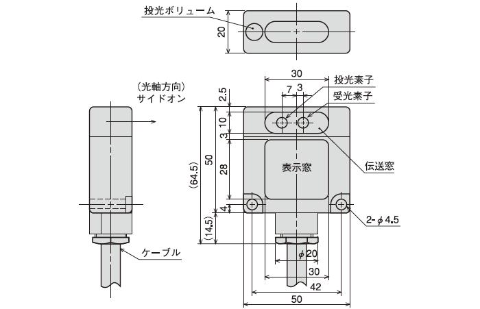 (サイドオンタイプ) DMG-HB1/DMG-HB2