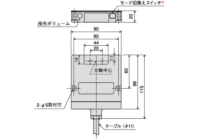 (サイドオンタイプ) DMH-HC1