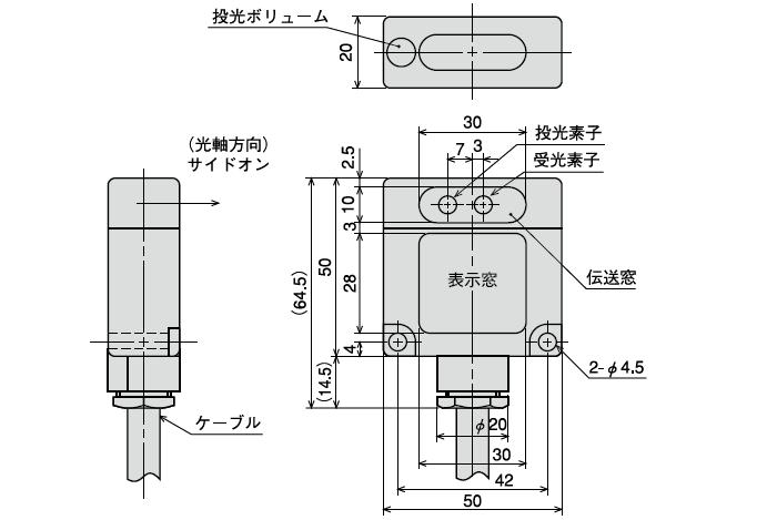 (サイドオンタイプ) DMS-HA1-V/HA2-V、DMS-HB1-V/HB2-V