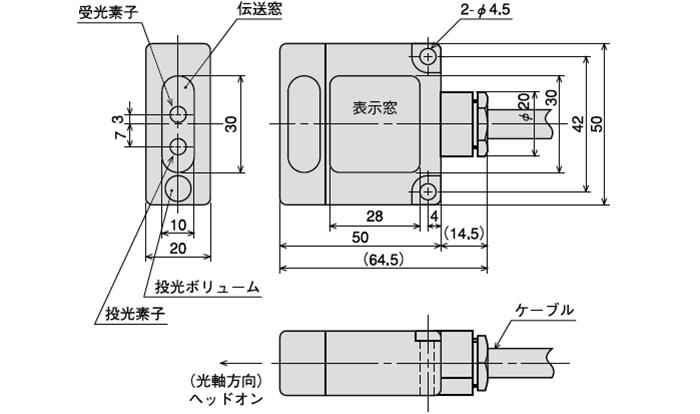 (ヘッドオンタイプ) DMS-GA1-V/GA2-V/GA1-W、DMS-GB1-V/GB2-V