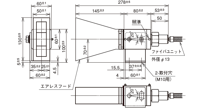 FHM-201-8W
