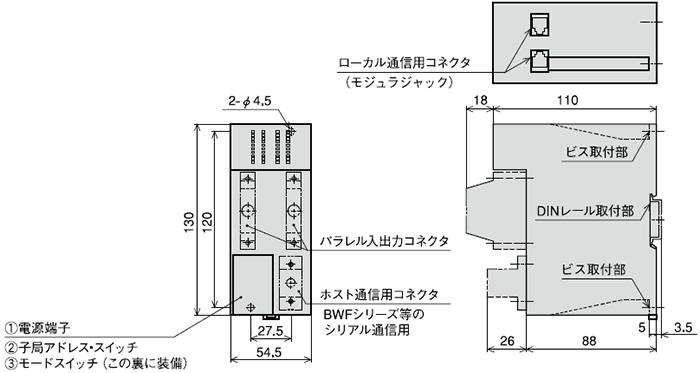 ISP-A1C/ISP-A1C-C 基本・増設共用ユニット