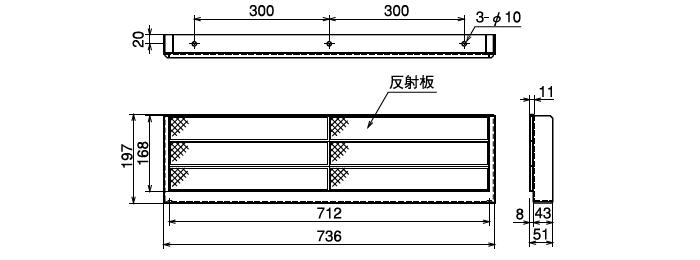 反射板(RRP-KAD01)