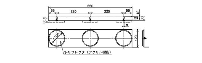 反射板(RRP-KRG10)
