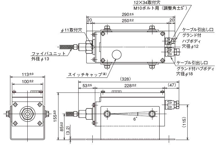 アンプユニット(投光器・受光器共通)