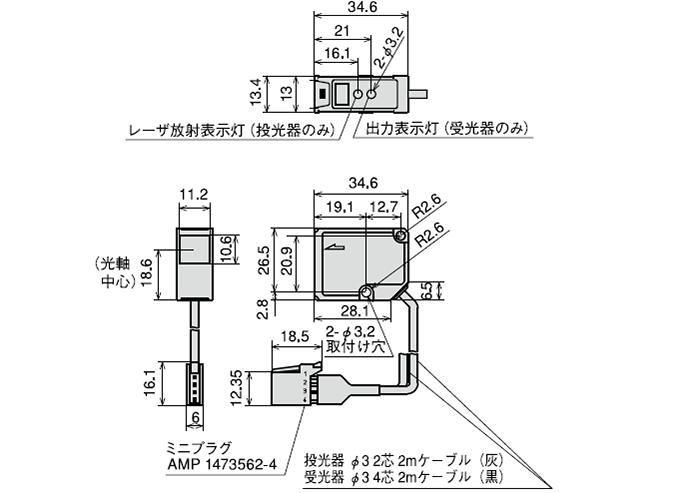 センサヘッド・JDA-15K5