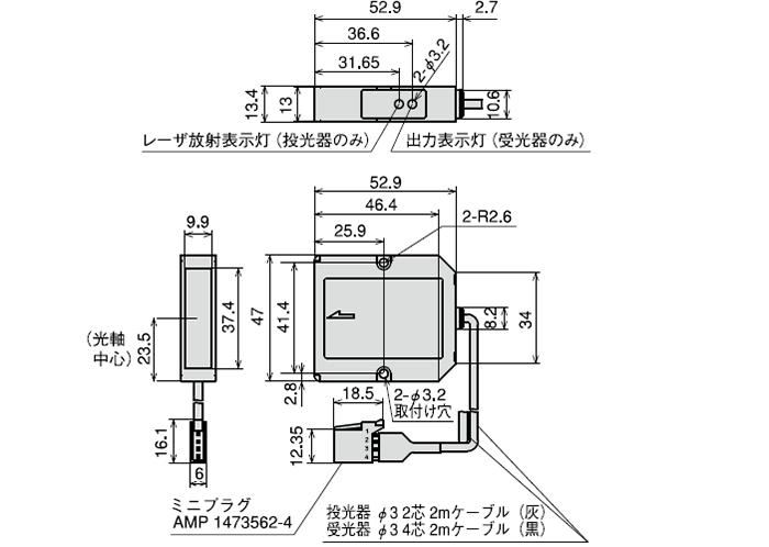 センサヘッド・JDA-15K5-W