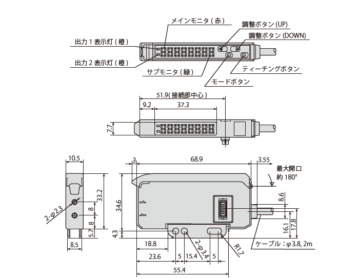 PCF-CRS(連結形 子機)
