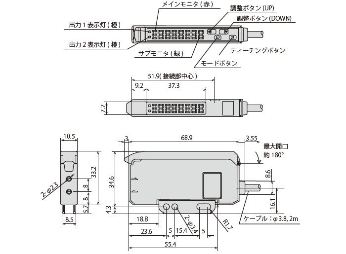 PCF-CRM(連結形 親機)
