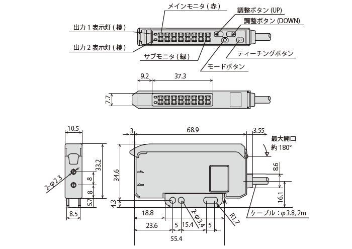 PCF-CR(単独形)