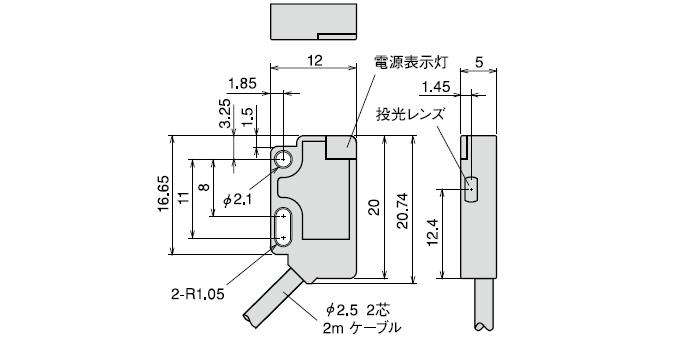PFX2-405投光器