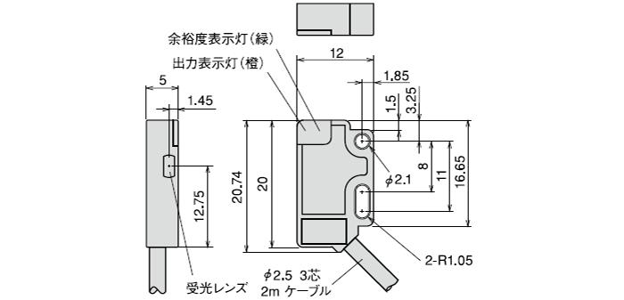 PFX2-405受光器
