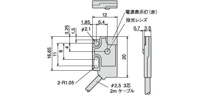 PFX-505 投光器