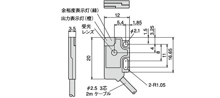 PFX-505 受光器