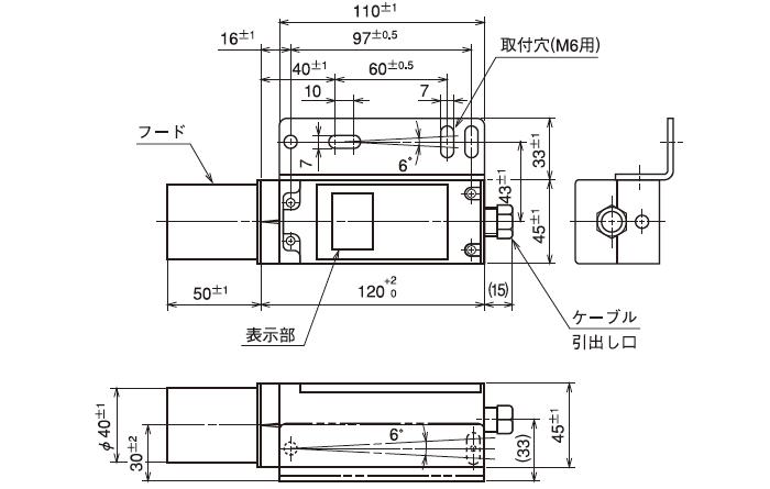 投光器・受光器共通(PH-DX)