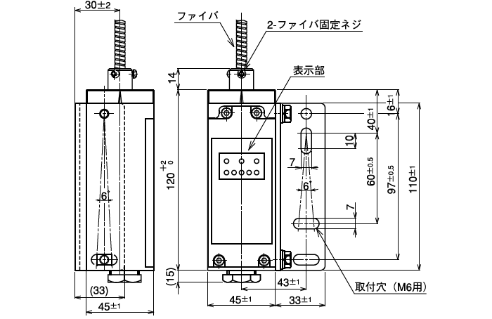 アンプユニット(投光器PH-FDX-2P・受光器共通)