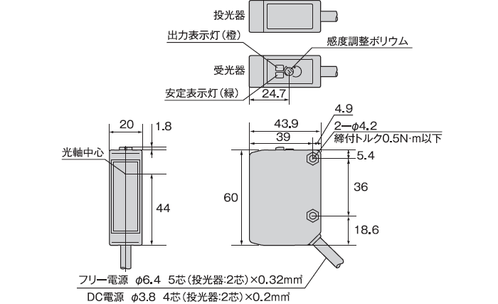 PNX-705CD・PNX-705R(本体)