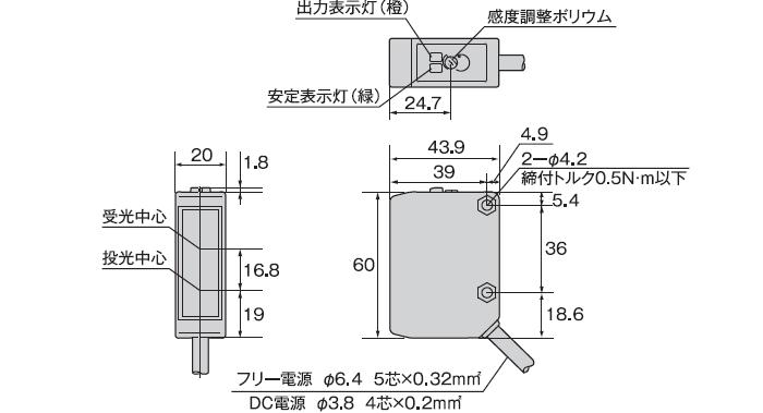 PNX-123R(本体)