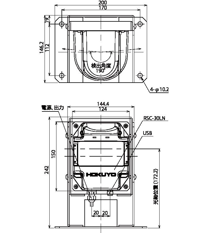 測域センサ(RSC-30LN-FR)