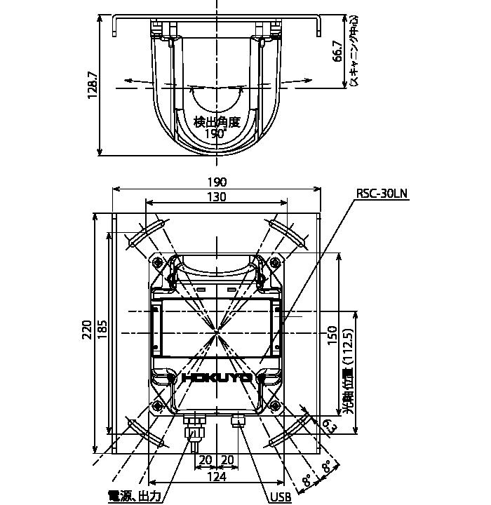 測域センサ(RSC-30LN-UP-DW)