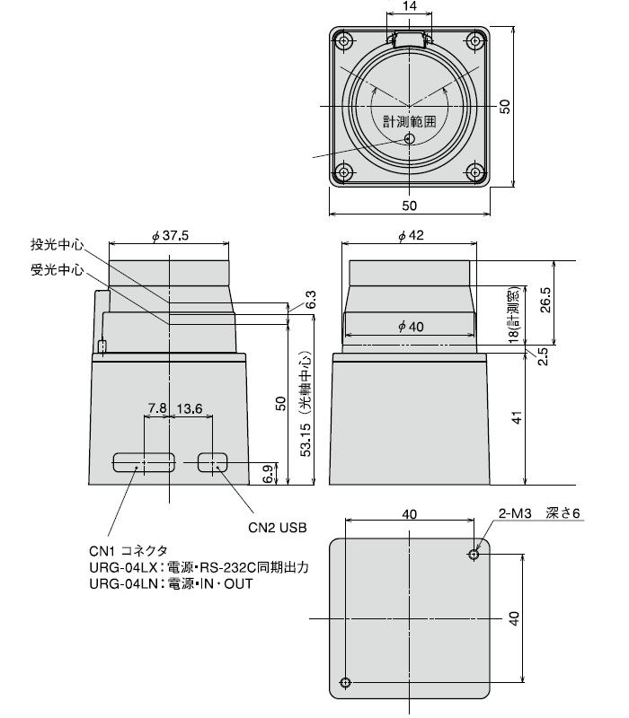 URG-04LN