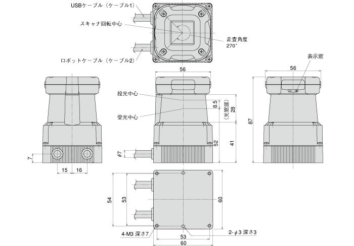 UTM-30LN